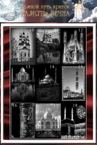 Страница гранит рисунки 10-18