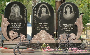 Памятники из мрамора и гранита фото 2018 надгробные памятники из гранита на двоих фото